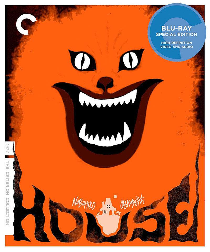 House (Hausu) (Blu-ray): Criterion Collection