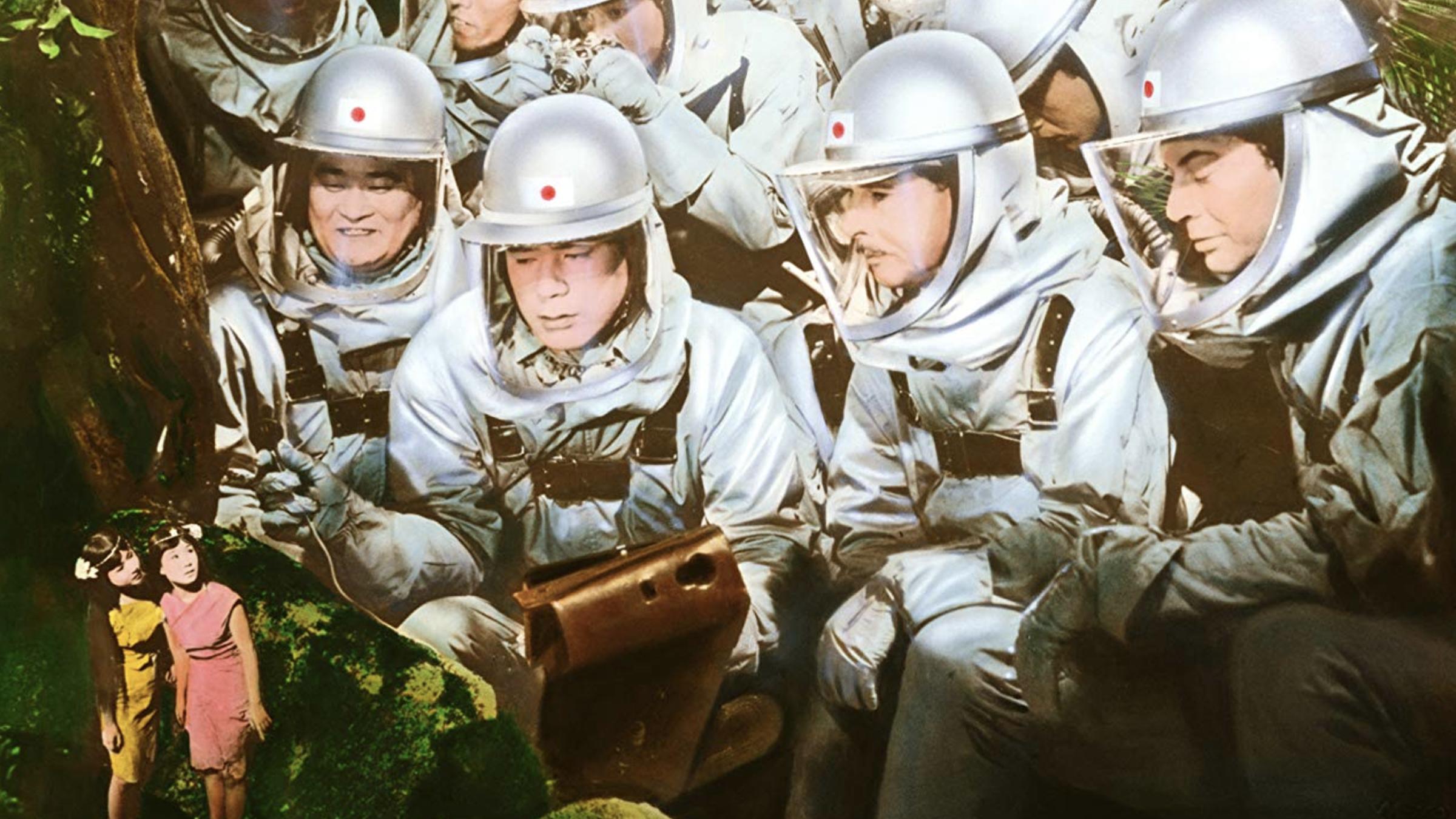 Mothra (Steelbook – Blu-ray)